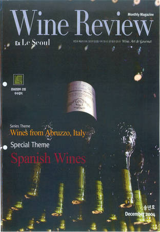 Wine Review/December 2004